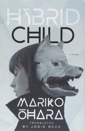 Image of the cover of Hybrid Child, a black-haired woman with a wolf mask tied to the back of her head